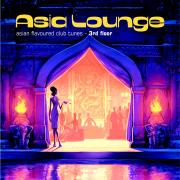 Asia Lounge - Asian flavoured club tunes 3rd floor - audiopharm